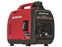 20 Best Honda Generators Black Friday 2020 Sales & Deals