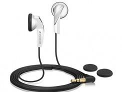 Sennheiser MX 365 Earbuds Black Friday Deals 2021