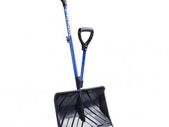 Snow Shovel Black Friday 2020 Sales & Deals